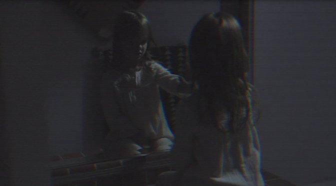 First Look at Paranormal Activity: The Ghost Dimension